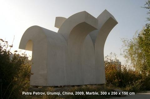 petrepetrov_obraanterior04_China_Urumqi